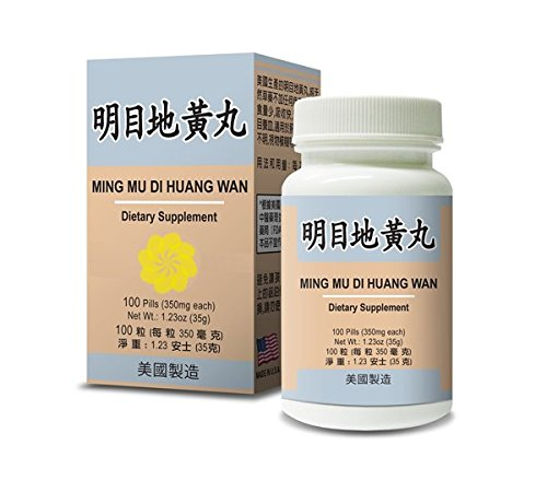 Ming Huang Wan Di Mu (Ming Mu Di Huang Wan :: Herbal Supplement for Eye Irritation :: Made in USA)