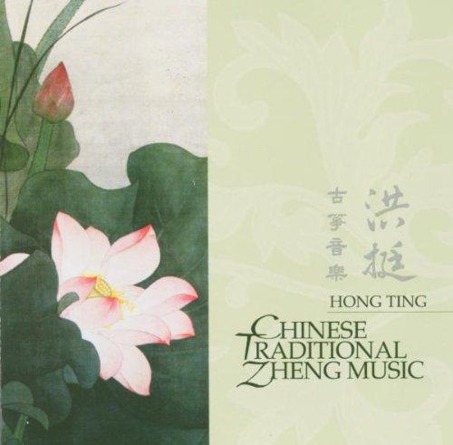- Chinese Traditional Zheng Music