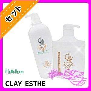 Morutobene moltobene Clay Este shampoo & lt; 1000mL & gt; & pack & lt; 700g & gt; bottle set