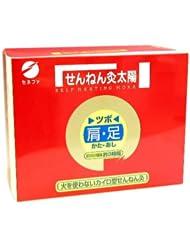 日本亚马逊海淘优惠促销商品推荐(2016-10-28)