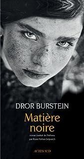 Matière noire : roman