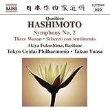 Sinfonie Nr. 2 / Three Wasan