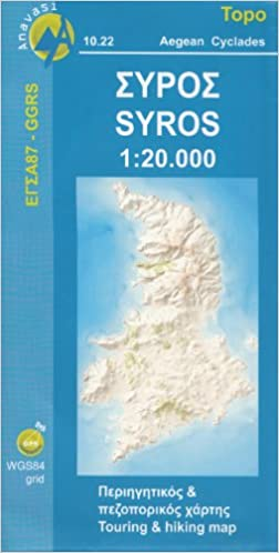 Syros Greece 120k Hiking map Anavasi Amazoncouk Anavasi