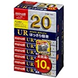 maxell オーディオテープ、ノーマル/タイプ1、録音時間20分、10本パック UR-20L 10P(N)