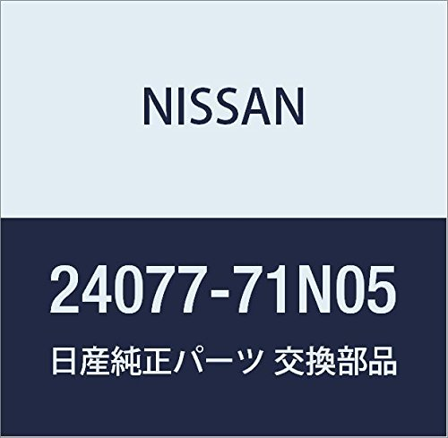 NISSAN (日産) 純正部品 ハーネス アッセンブリー エンジン アベニール 品番24077-71N05 B01FWHF3XE