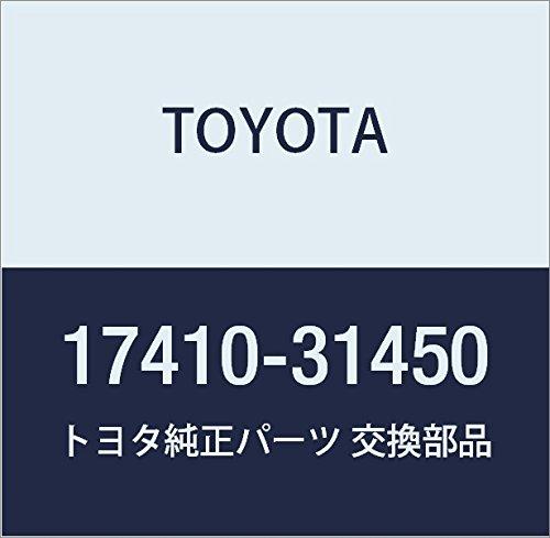 TOYOTA 17410-31450 Catalytic Converter