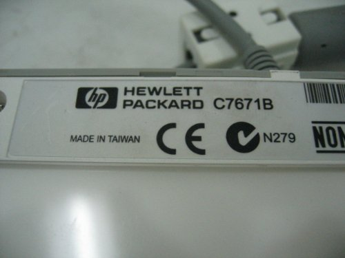 Hewlett-Packard C7671B ScanJet 5300/6300/7400 Transparency Adapter