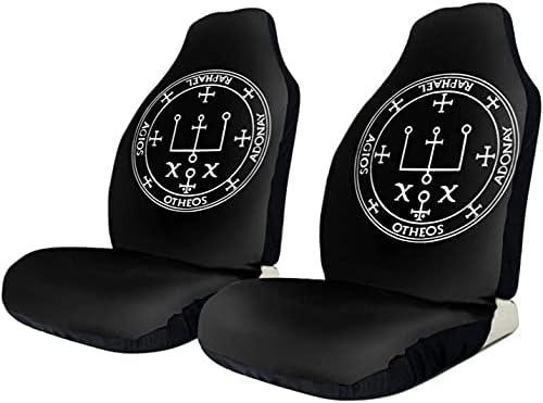 2 PCS Car Seat Covers, Sigil of Archangel Raphael Enochian Front Seat Covers, Vehicle Seat Protector Car Mat Covers, Bucket Seat Covers Fit for Car SUV Truck Van