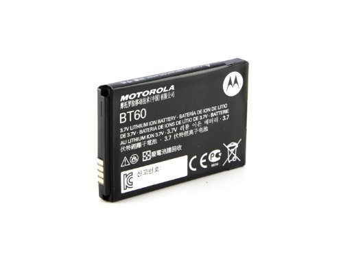 Motorola HKNN4014A Standard Lithium Ion Battery product image
