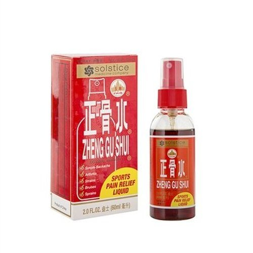 Zheng Gui Shui Spray by Solstice USA Version, 2 - Solstice Usa