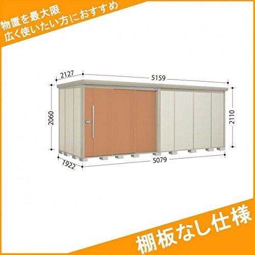 タクボ物置 ND/ストックマン 棚板なし仕様 ND-5019 一般型 標準屋根 『屋外用大型物置』 トロピカルオレンジ B074WZVDLG