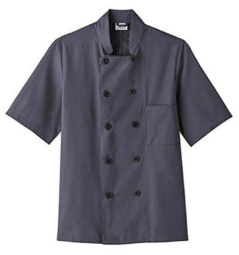 Five Star Chef Apparel Short Sleeve Coat (Charcoal, (Professional Chef Coat)