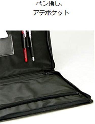 ビジネスバッグ メンズ 薄マチ A4F 36cm ブリーフケース スピードケース ハードカバー 日本製 CWH191211-14