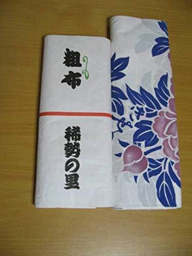 相撲 浴衣 反物 生地 横綱 稀勢の里 ①の商品画像