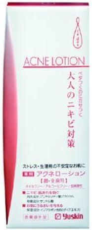 ニキビ肌におすすめの化粧水『薬用アクネローション(ユースキン)』