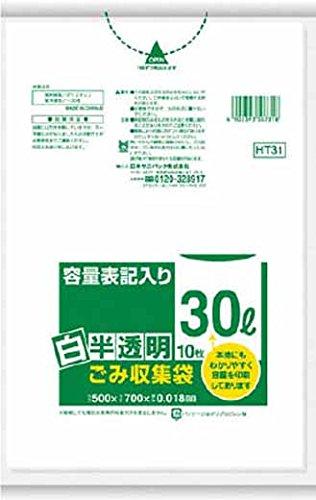 サニパック HT31容量表記入り白半透明ゴミ袋30L 10枚 HT31HCL<br />