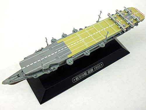 (Japanese Navy Light Carrier Ryujo 1/1100 Scale Diecast Model Ship - Eaglemoss)