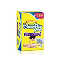 Upto 25% off on Pant style diapers