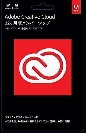 【クリックで詳細表示】Adobe Creative Cloud コンプリート|12か月版|パッケージコード版