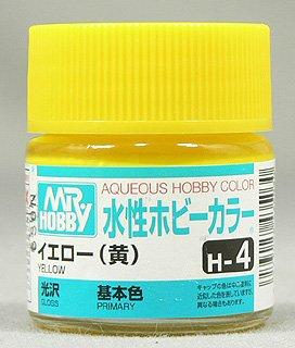 水性ホビーカラー H4 イエロー