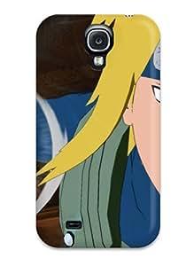 Case Cover Minato/ Fashionable Case For Galaxy S4 2755216K48985855