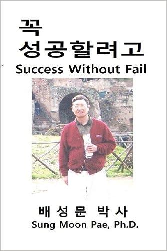 From Dan Jansen to Chipper Jones to Joe Torre, failure is a prereq. of success