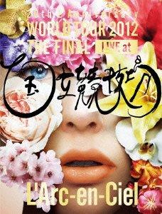 20th L'Anniversary WORLD TOUR 2012 THE FINAL LIVE at 国立競技場(初回生産限定盤DVD+SINGAPORE LIVE CD) B00BEP1D7Y
