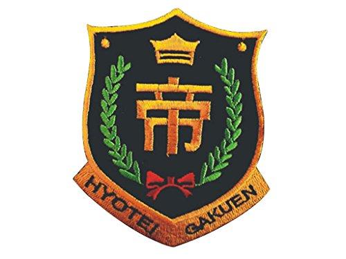 Mtxc The Prince Of Tennis Cosplay Accessories Hyotei Gakuen High School Badge Yellow - Prince Tennis Costume