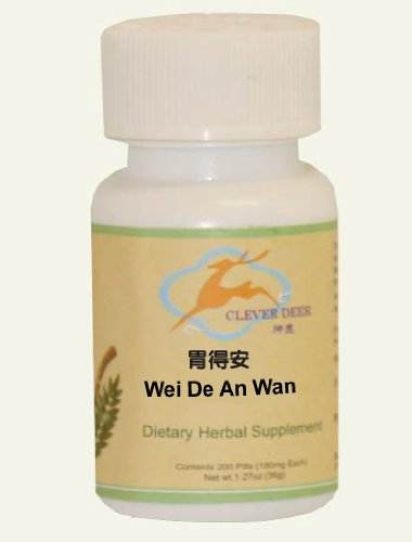 De Wei Un Wan - CND100