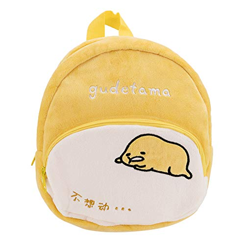 YOURNELO Kid's Cute Cartoon Hello Kitty Plush Toys Soft Toddler Backpack for Preschool Boys Girls (Gudetama 2)