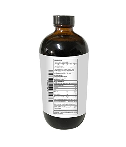 Alive Herbal Black Seed Oil Indian, Cold Pressed Organic -100% Raw, First Pressing, Unfiltered, Vegan & Non-GMO, No Preservatives & Artificial Color Amber Glass 16 OZ by Alive herbal (Image #5)