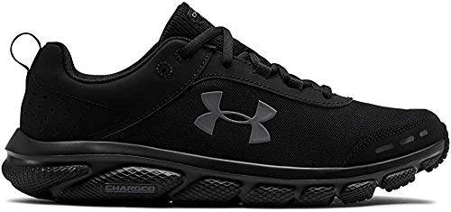 Under Armour Men's Charged