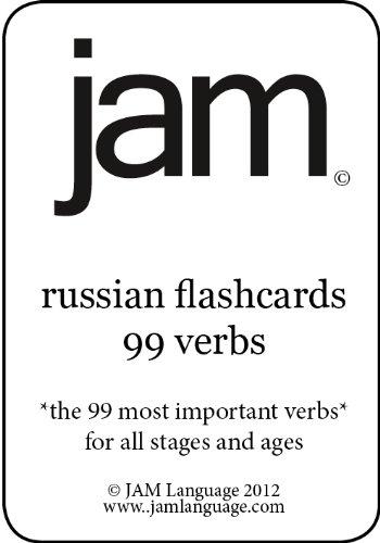 JAM Russian Flashcards - 99 Verbs