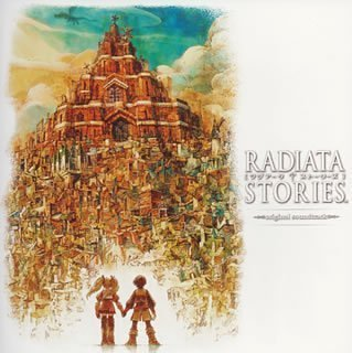 Radiata Stories: Ost by Game Music (2005-03-07)
