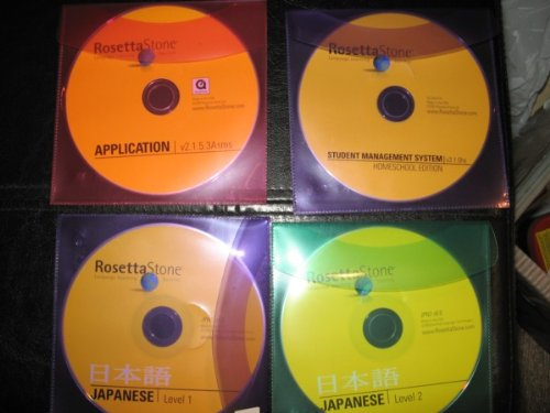 JAPANESE LEVEL 1 (JPN1 V6.2); JAPANESE LEVEL 2 (JPN2 V6.0) ;APPLICATION (V2.1.5.3Asms); STUDENT MANAGEMENT SYSTEM , HOMESCHOOL EDITION (V3.1.0HS) (4 CD-ROM)