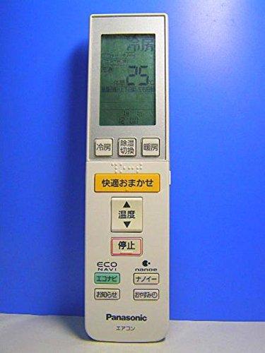 パナソニック エアコンリモコン A75C3682 B00M317XYK