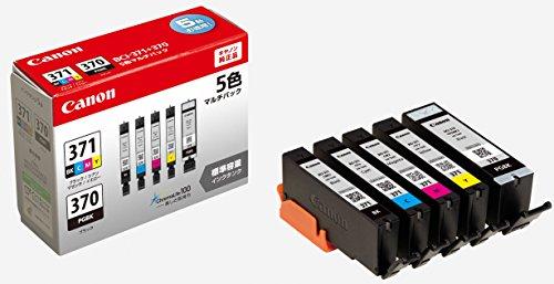Canon original ink cartridge BCI-371 (BK / C / M / Y) +370 5 color multipack BCI-371 + 370/5 MP