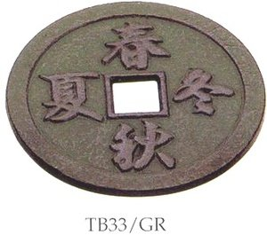 JapanBargain 2092, Kanji Cast Iron Teapot Trivet, Green