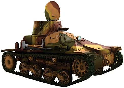 IBG Bausatz 1:72-72044  #E Tankette Panzer Japan Type 94
