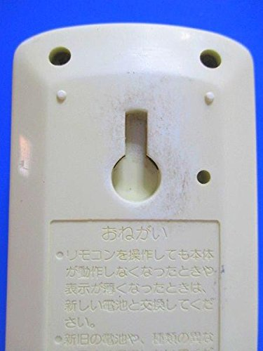 日立 エアコンリモコン RAR-2V1