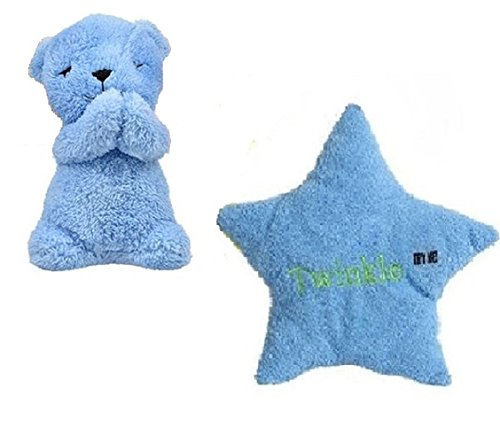 Plush Musical Prayer Bear And Star Pillow  Twinkle Twinkle  And  Now I Lay Me Down To Sleep  Gift Set  Blue