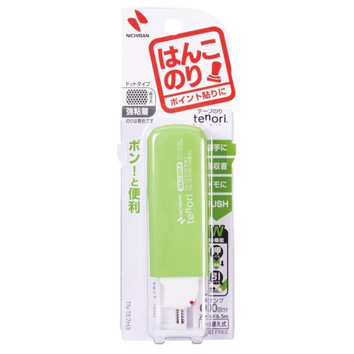 Nichiban Tepe Stamp Glue-Green