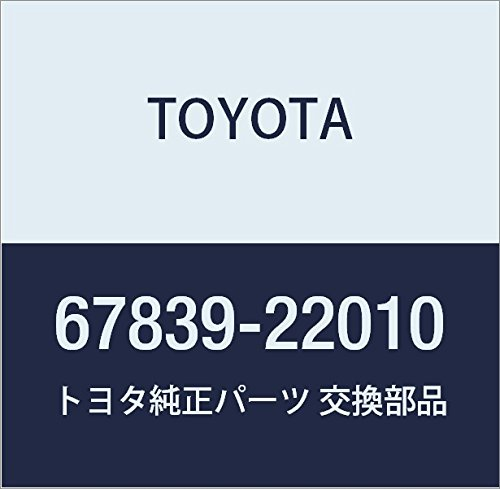 Toyota 67839-22010 Door Service Hole Cover
