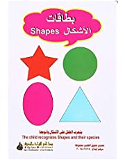 Educational Cards with Geometrical Shape Pictures for Kids