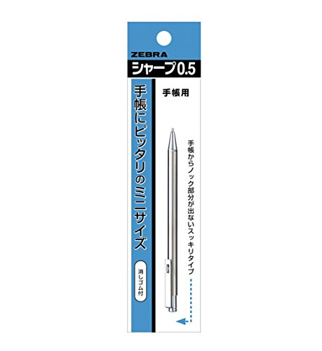 Zebra Mini P-TS-3 0.5 mm Mechanical Pencil, Silver Body (P-TS-3)