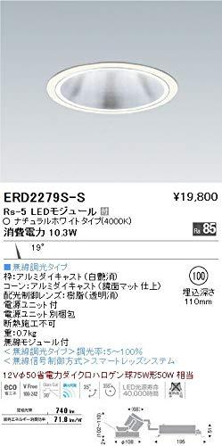 ENDO LEDグレアレスユニバーサルダウンライト ナチュラルホワイト4000K 埋込穴φ100mm 無線調光 JR12V75W形相当 狭角 ERD2279SS(ランプ付) B07HQ1QDBX