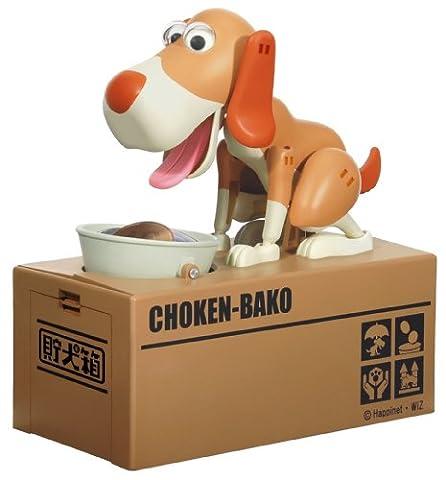 Choken Bako Robotic Dog Piggy Coin Bank Brown Tea Color Ver