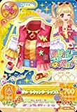 Aikatsu! 2014 Series 5th 1405-36 Resort Cancer Tops / Premium Rare