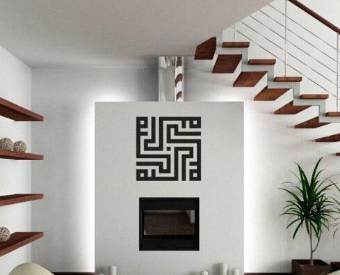 Dailinming PVC Wall Stickers Square maze Arabic calligraphy home decoration living room entrance waterproofWallpaper60 cm x60 - Square Clock Arabic