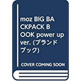 2020 BIG BACKPACK BOOK power up ver. バックパック